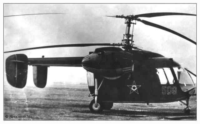 Ka-26-509.jpg